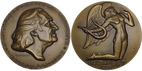 100556  |  HUNGARY. Franz Liszt bronze award Medal.