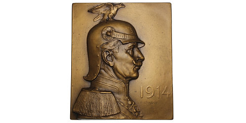 101166  |  GERMANY. Wilhelm II uniface bronze Plaque.