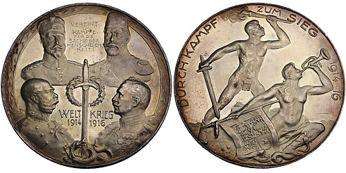 100571  |  GERMANY, AUSTRIA-HUNGARY, BULGARIA, & OTTOMAN EMPIRE. Silver Medal.
