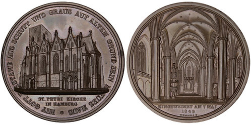 101151  |  GERMANY. Hamburg. St. Peter's Church bronze Medal.