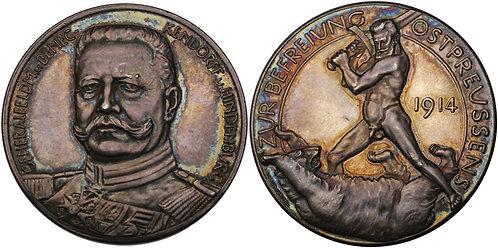 100547  |  GERMANY. Generalfeldmarschall Paul von Hindenburg silver Medal.