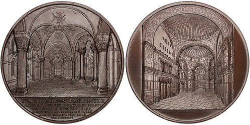 101476     OTTOMAN EMPIRE. Constantinople. Hagia Sophia bronze Medal.