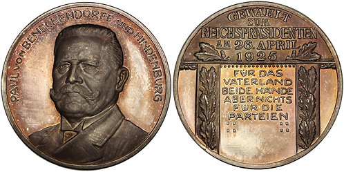 100607  |  GERMANY. Reichspräsident Paul von Hindenburg silver Medal.