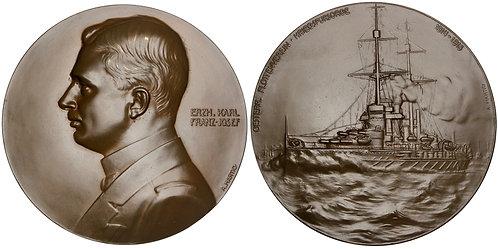 101387  |  AUSTRIA. Erzherzog Karl Franz Josef bronze Medal.