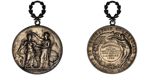 101221  |  FRANCE. Society of Commercial Geography silver Award Medal.