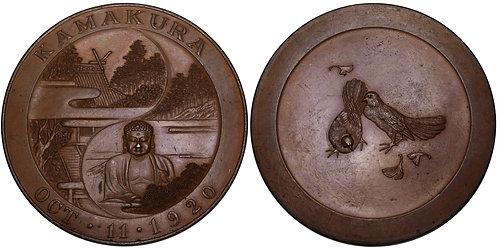100211  |  JAPAN. Kamakura bronze Medal.