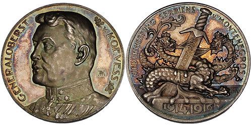 100378  |  GERMANY. Hermann Freiherr Kövess von Kövessháza silver Medal.