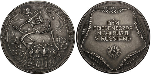 101159  |  GERMANY & RUSSIA. Satirical cast iron Medal.