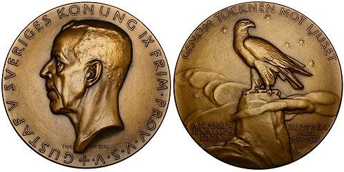 101346  |  SWEDEN. Gustaf V/Masonic bronze Medal.