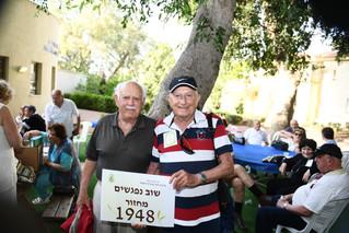 The Ben Shemen Youth Village Celebrates 90