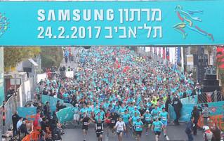 Tel Aviv Marathon - 24.2.17