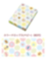 スクリーンショット 2015-10-06 16.18.56.png