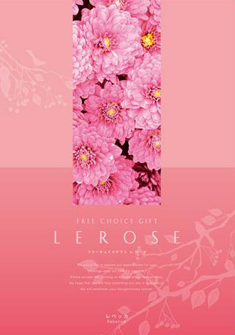 LEROSE-02500