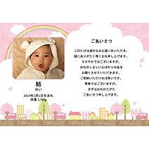 test_pink.jpg