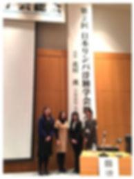 武谷研究室04.JPG