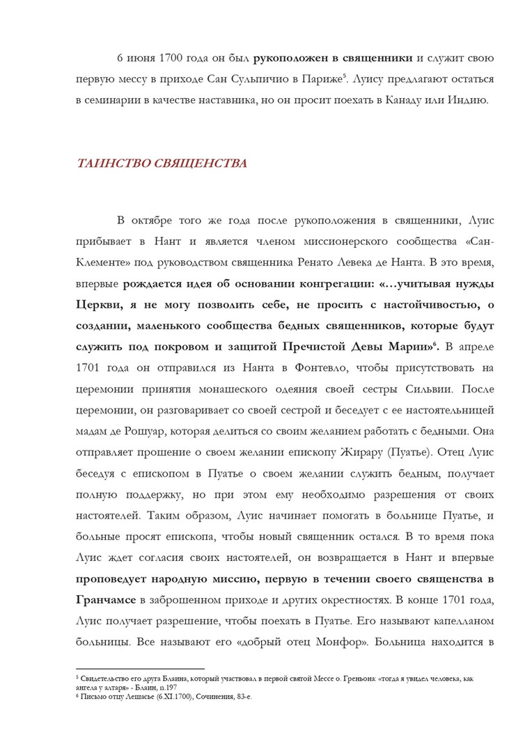 vida-san-luis-ruso-4