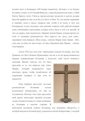 vida-san-luis-ruso-5