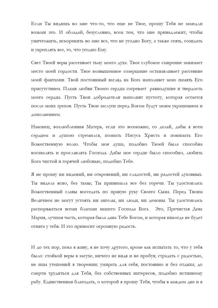 vida-san-luis-ruso-17