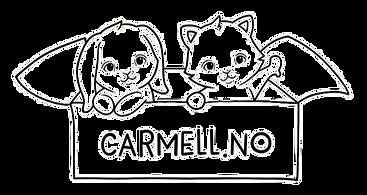 Carmell%2520Logo_edited_edited.png