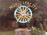 gwanda-municipality.jpeg