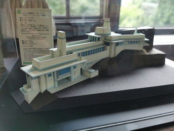 This Frank Lloyd Wright's house isn't a House!