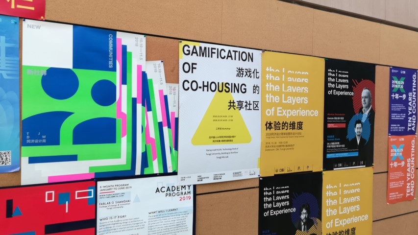 The poster of Gamified Cohousing Lecture in China