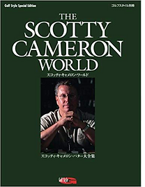 Scotty Cameron World.png