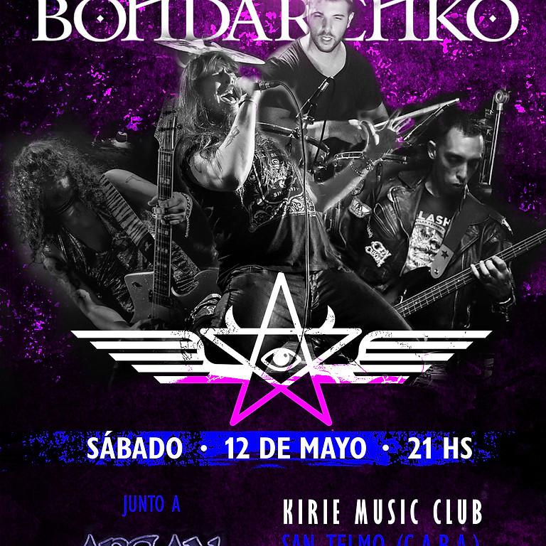 """Presentación oficial del disco """"EL REINO DE EL BIEN Y EL MAL"""""""