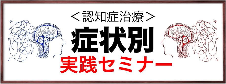 スクリーンショット 2019-07-09 9.40.02-min.png