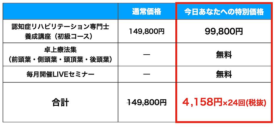 スクリーンショット 2021-02-20 16.49.52.png