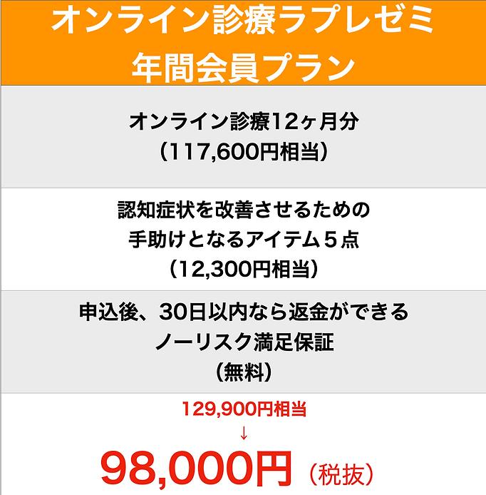 スクリーンショット 2020-06-26 1.32.27.png