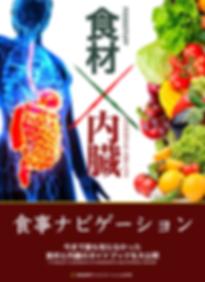 スクリーンショット 2019-03-07 17.08.59.png