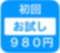 スクリーンショット 2019-05-09 15.58.25.png