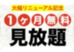 編集のkey.001 (1).jpg