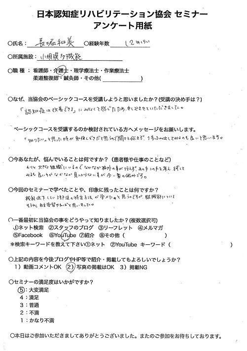 長堀 (1)-min.jpg