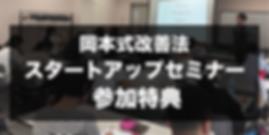スクリーンショット 2019-06-01 18.23.05-min.png