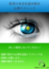 スクリーンショット 2019-02-05 15.54.47.png