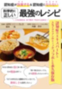 book03 (2).jpg