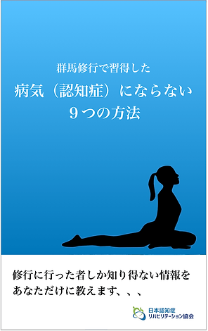 IMG_5383 (1)-min.png