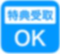 スクリーンショット 2019-05-09 15.59.11.png