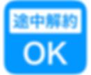 スクリーンショット 2019-05-09 15.58.57.png