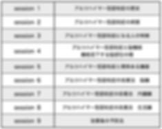 スクリーンショット 2020-04-03 11.20.55-min.png