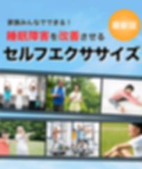 スクリーンショット 2019-07-24 21.53.45-min.png