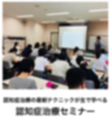 スクリーンショット 2018-10-04 11.24.40 (1)-min.pn