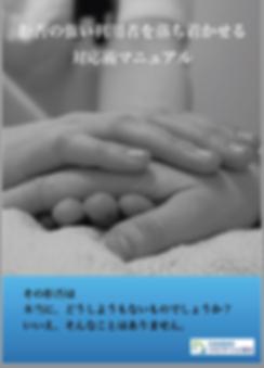 スクリーンショット 2018-08-20 16.41.50_edited.png