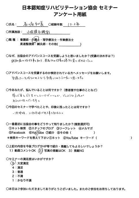 アドバンス長堀.jpg