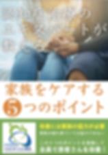 スクリーンショット 2020-06-09 18.20.40.png