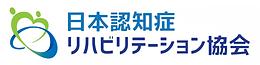 スクリーンショット 2019-03-09 18.00.46.png