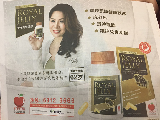 Royal Jelly by Health Domain