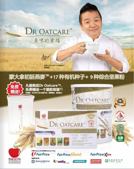 Dr. OatCare by Health Domain